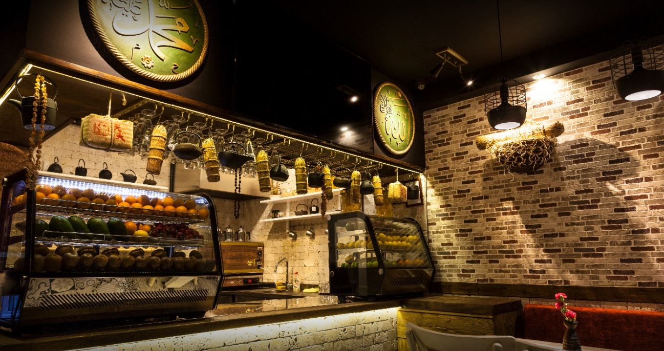 Kroren Restaurant Istanbul